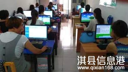 淇县五一技校会计电脑班3个月拿会计证