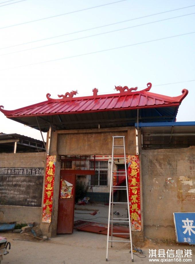 承包彩钢瓦复合板制作,可用于农村瓦房顶棚