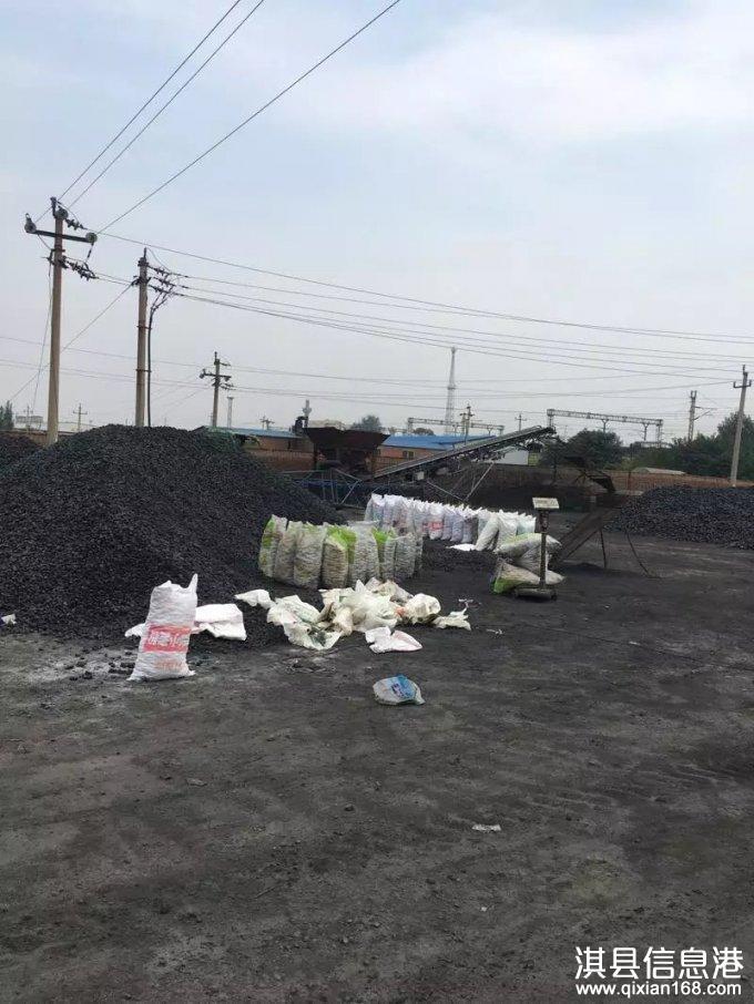 淇县老二煤场送货到家