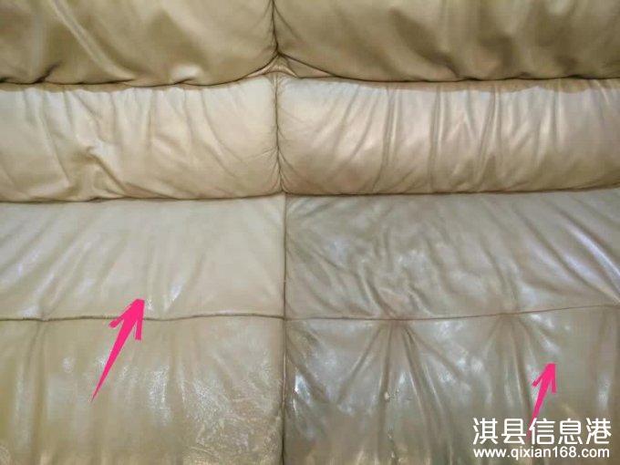 上门清洗真皮沙发、皮具