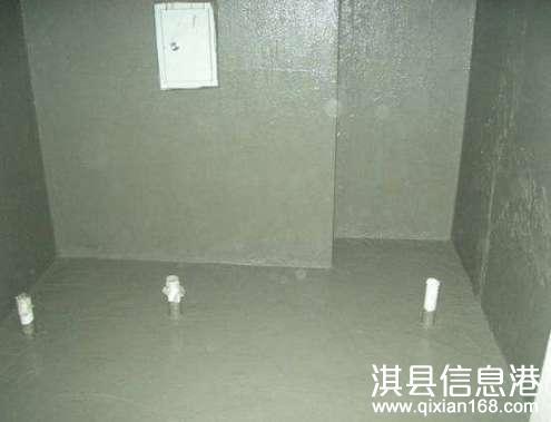 专修平房、瓦房、卫生间各种防水