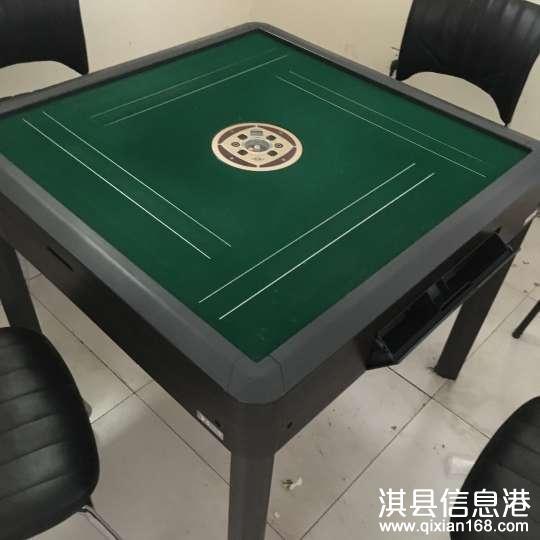 闲置9成新麻将桌转让。
