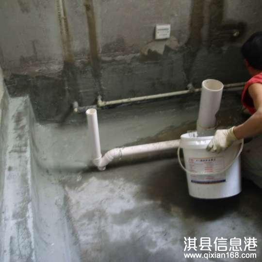 承接各种防水工程,价格低,质量优。