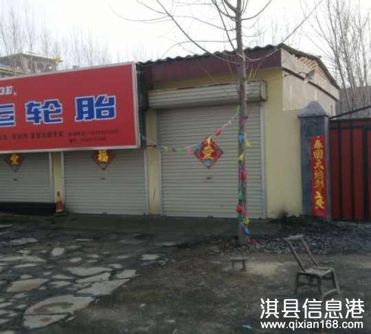 出售淇县南二环三间自建路边门面房80-200平