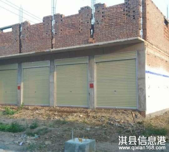 出租淇县南二环东段临街门面房(四大间)
