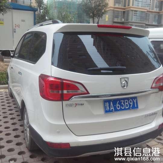 车找人淇县_郑州(诚信共赢)