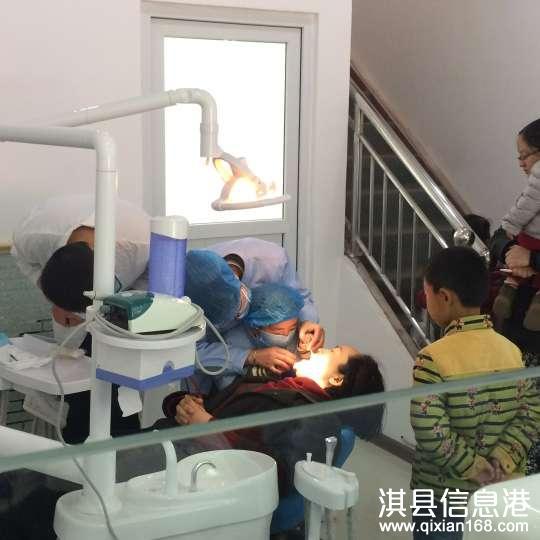 淇园牙科招聘口腔医生、护士和前台