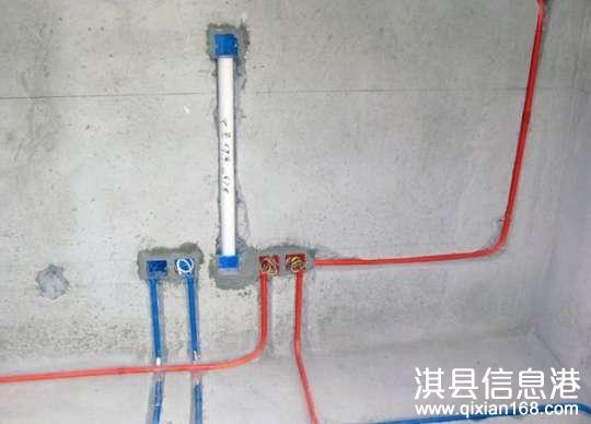 水管电路安装维修。用质量说话
