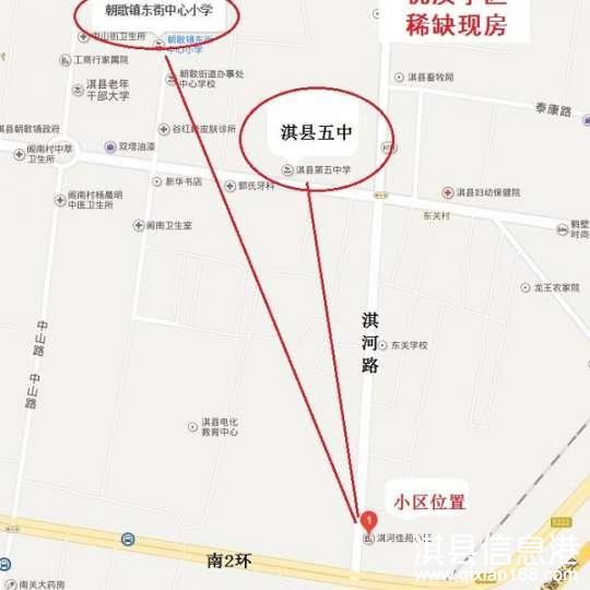 淇县东关电梯现房超好学区135平方31万