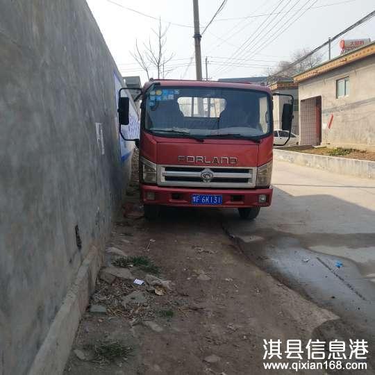 出租4米2蓝牌货车,运输,搬家等。