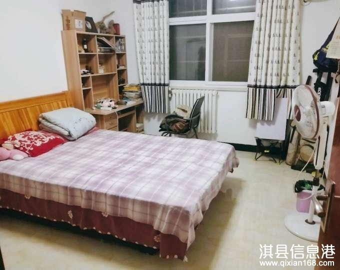 锦绣华庭240平方房屋急售