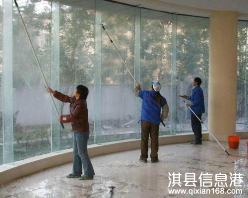 淇县保洁  擦玻璃,清洗门窗  家政服务  龙凤缘家政