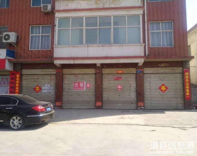 淇县检察院南50米4间门面房对外出租