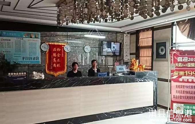 淇县天佑商务宾馆招聘前台、客房服务员