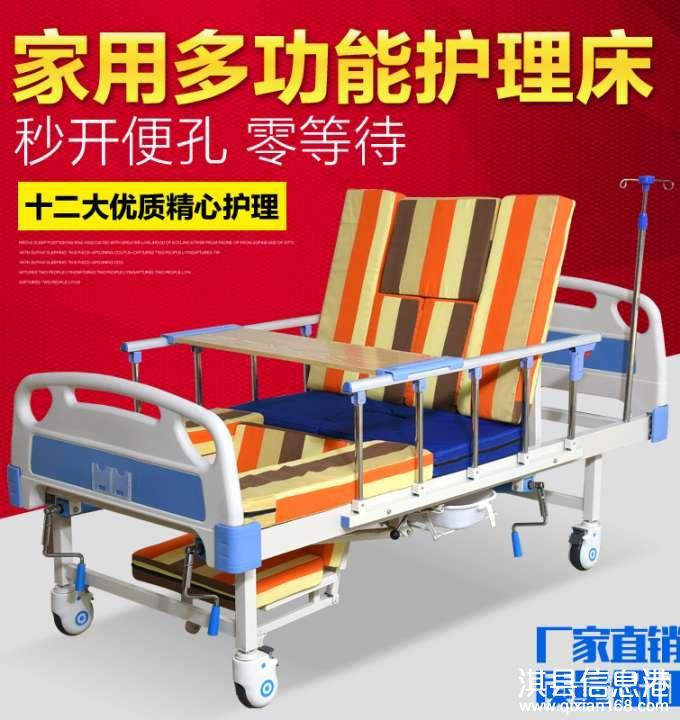 九层新瘫痪病人多功能护理床