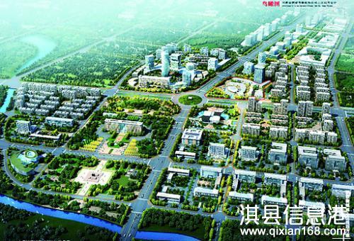 """淇县""""朝歌明珠""""小区96平方安置房出售"""