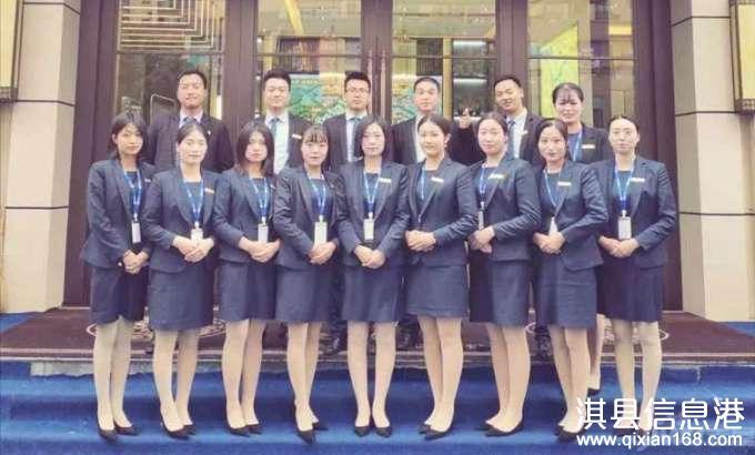 鸿城凯歌高薪诚聘置业顾问30名