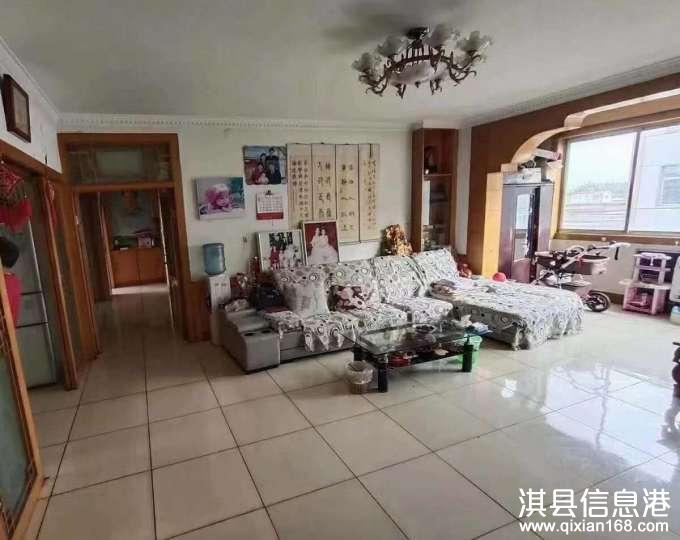 淇县检察院家属楼四室两厅出售