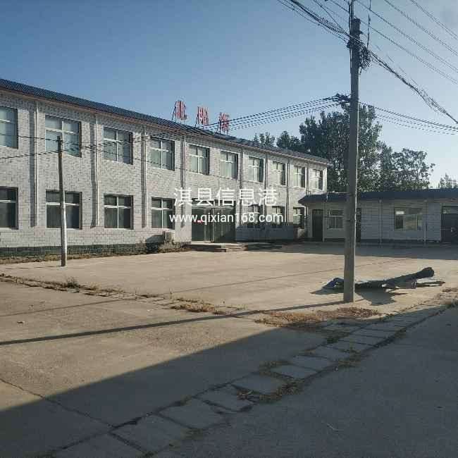 淇县北阳镇西有33亩厂房2栋办公楼40间