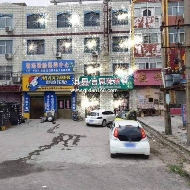 朝歌汽车站附近沿街商品房出租或出售