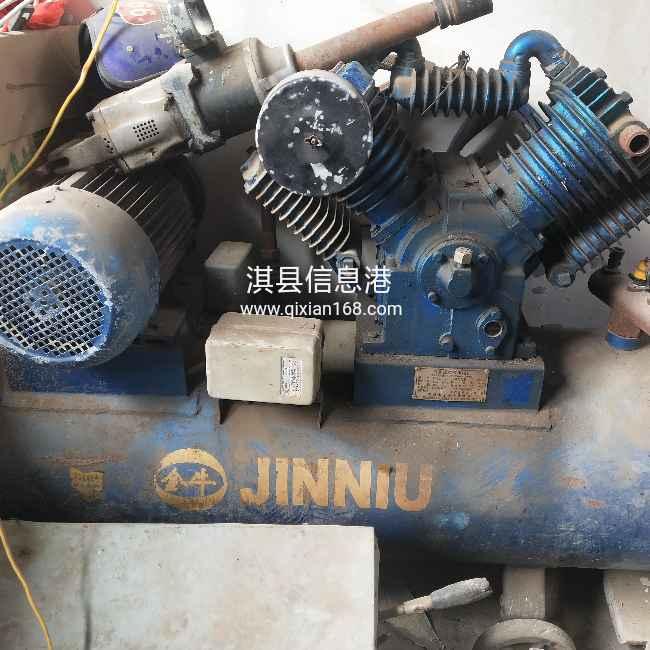 气泵千斤顶风炮钢扳机