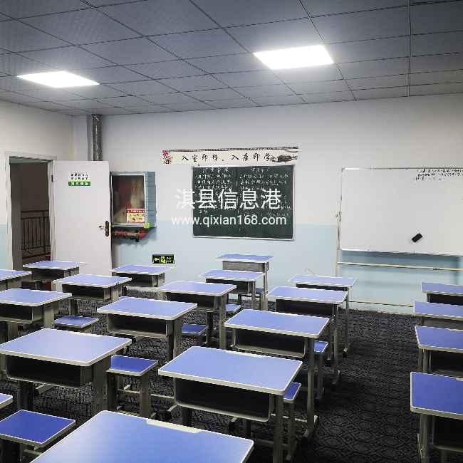 小学英语班课授课老师