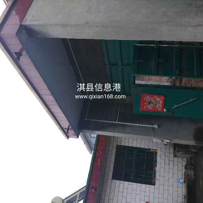 淇县庙口镇庙口村房屋出租