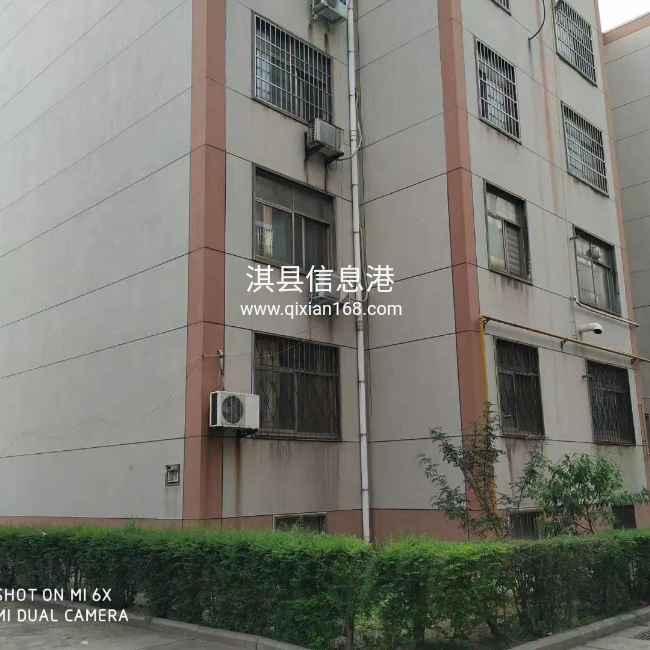 淇县检察院家属院二手房出售