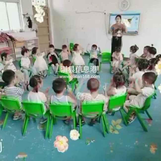 招聘幼师及生活老师