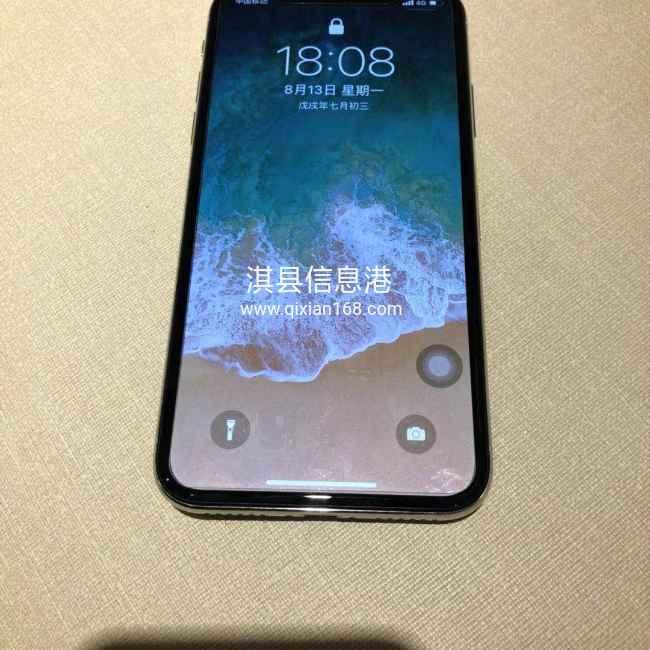 苹果的手机