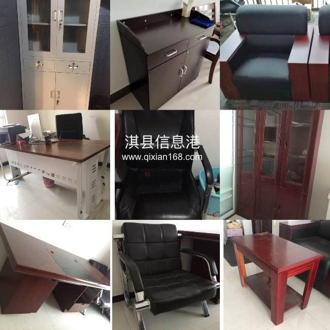 转卖办公桌椅沙发家具床