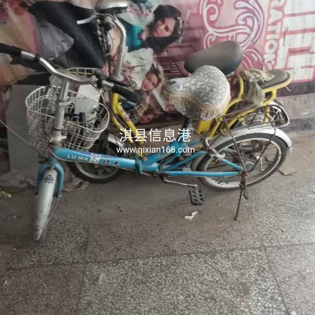 旧自行车变卖