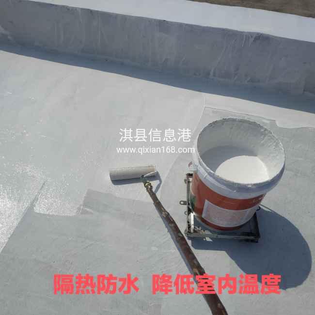 专业防水  彩钢瓦补漏翻新