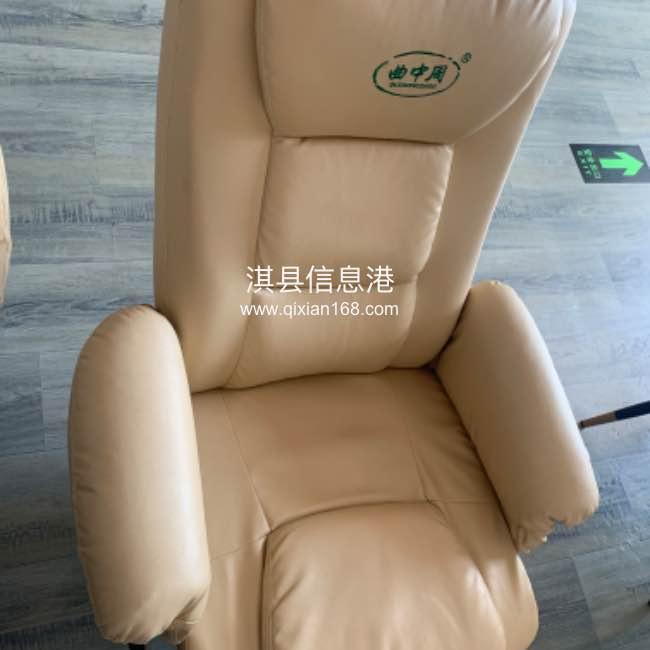 出售座椅沙发